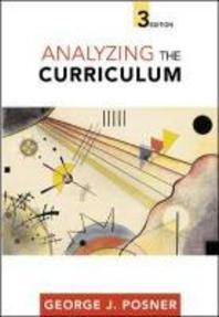 [해외]Analyzing the Curriculum