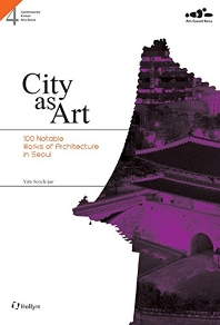City as Art