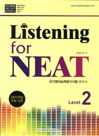 Listening for NEAT. Level 2