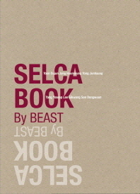 SELCA BOOK By BEAST