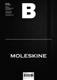 매거진 B(Magazine B) No.62: Moleskine(한글판)