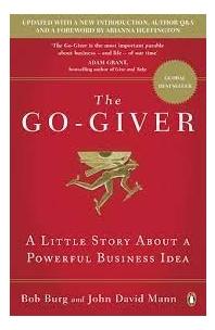 [해외]The Go-Giver