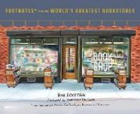 [보유]Footnotes from the World's Greatest Bookstores