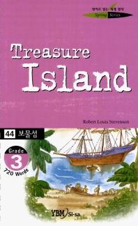 보물섬(44.영어로읽는세계명작스프링문고)