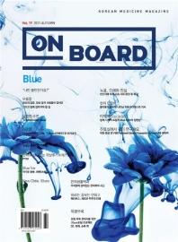 On Board(온보드)(2018 가을 Vol.7)