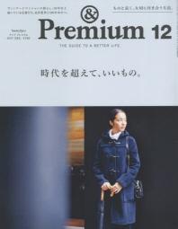 http://www.kyobobook.co.kr/product/detailViewEng.laf?mallGb=JAP&ejkGb=JAP&barcode=4910015251273&orderClick=t1l