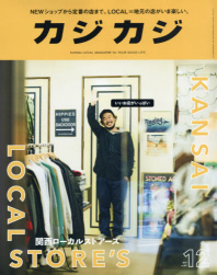 http://www.kyobobook.co.kr/product/detailViewEng.laf?mallGb=JAP&ejkGb=JNT&barcode=4910023791273&orderClick=t1g