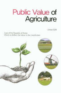 Public Value of Agriculture