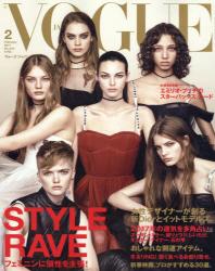 보그재팬 VOGUE JAPAN 2017.02 (스타벅스 카드 x Emilio Pucci-YELLOW)