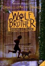 [해외]Wolf Brother