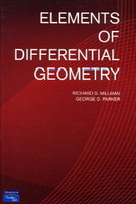 Elements of Differential Geometry(양장본 HardCover)
