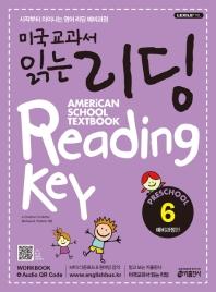 미국교과서 읽는 리딩 Preschool. 6: 예비과정편(CD1장포함)