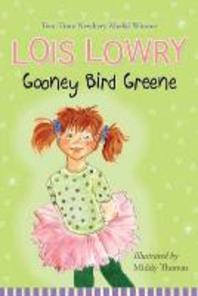 [해외]Gooney Bird Greene (Paperback)