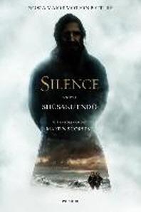 [해외]Silence (Paperback)