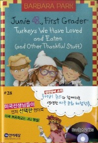 Junie B. Jones. 28: First Grader Turkeys We Have Loved and Eaten(and Other Thankful Stuff)(Hardcover