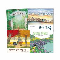 초등 필수 1학년 국어 필독서(2018)(양장본 HardCover)(전4권)