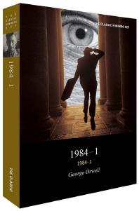 1984. 1