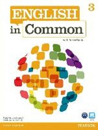 English in Common 3.(Student Book)(ActiveTeach 1CD포함)
