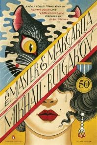 [해외]The Master and Margarita (Paperback)