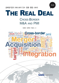 The Real Deal Cross-Border M&A and PMI(양장본 HardCover)
