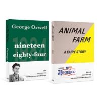 동물농장 + 1984 세트(초판본)(리커버)(전2권)