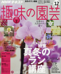 http://www.kyobobook.co.kr/product/detailViewEng.laf?mallGb=JAP&ejkGb=JNT&barcode=4910064571278&orderClick=t1g