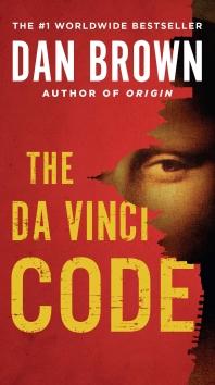 [보유]The Da Vinci Code (Paperback)