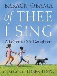 [보유]Of Thee I Sing (HC)
