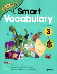 Smart Vocabulary. 3(Wow)