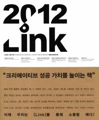 Link 2012 Seasons 5