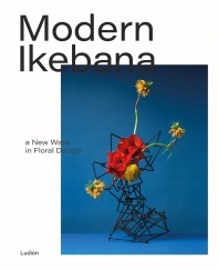 [해외]Modern Ikebana