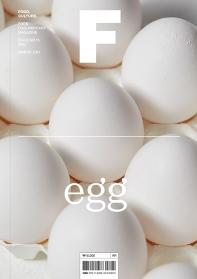매거진 F(Magazine F) No.15: 달걀(EGG)(한글판)
