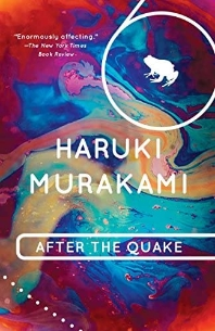 [보유]After the Quake ( Vintage International )