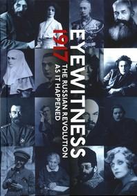 Eyewitness 1917