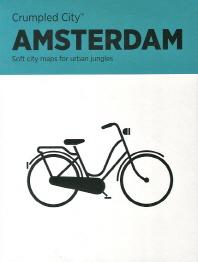 암스테르담(Amsterdam)(구겨쓰는 도시 지도)
