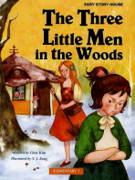 THE THREE LITTLE MEN IN THE WOODS(CD1장포함)(EASY STORY HOUSE)