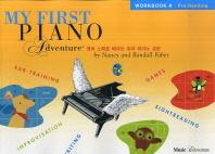 퍼스트 어드벤쳐 A급 워크북(My First Piano Adventure)