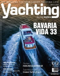 Yachting 2020년 12월호