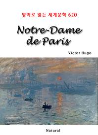 Notre-Dame de Paris (영어로 읽는 세계문학 620)