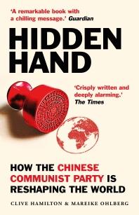 [해외]Hidden Hand