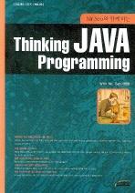 THINKING JAVA PROGRAMMING(MR SEO와 함께 하는)(CD1장포함)(프로젝트 시리즈 29)