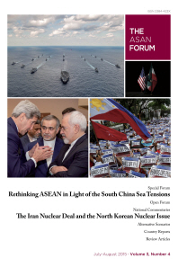 The Asan Forum(7-8 2015. Volume 3, Number 4)
