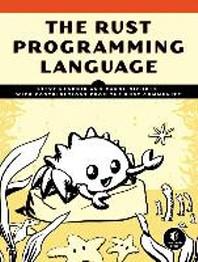 [해외]The Rust Programming Language (Paperback)