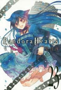 [해외]PANDORA HEARTS  23