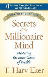 [해외]Secrets of the Millionaire Mind (Hardcover)