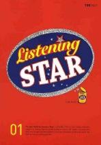 LISTENING STAR. 1(MP3CD1장포함)(LISTENING STAR)