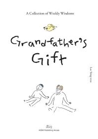 Grandfather's Gift(할아버지의 선물 영문판)