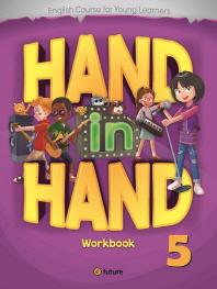 Hand in Hand. 5(WorkBook)