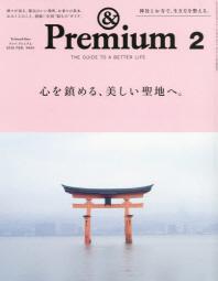 안도프리미엄 &PREMIUM 2018.02