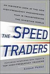 [해외]The Speed Traders